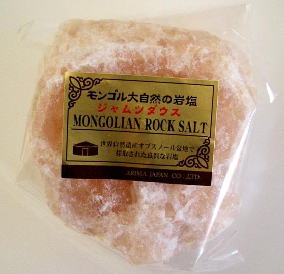 塊タイプの塩